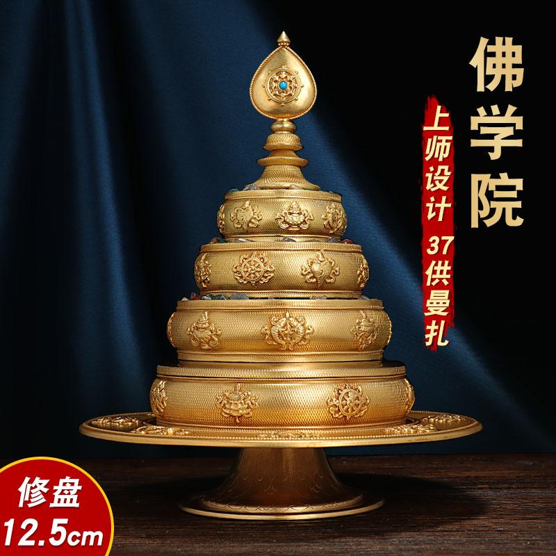 Круги с буддийскими текстами Артикул 641133405503