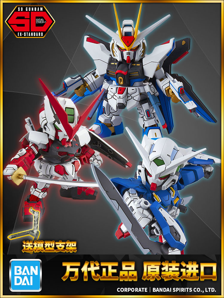 Top model ex ex red heretic fate 00 flying wing Unicorn attacks the ancestor of freedom