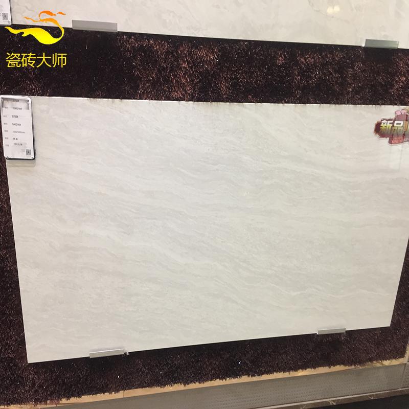 Керамическая плитка для пола Артикул 643745279428
