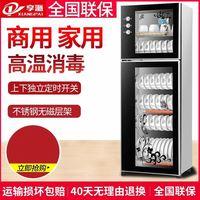 享派消毒柜家用小型立式不锈钢高温餐具厨房碗筷消毒碗柜商用柜式