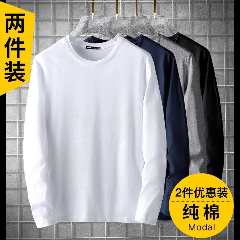 2021秋冬季纯棉T恤男士长袖打底衫内搭秋衣白色纯色体恤秋装上衣