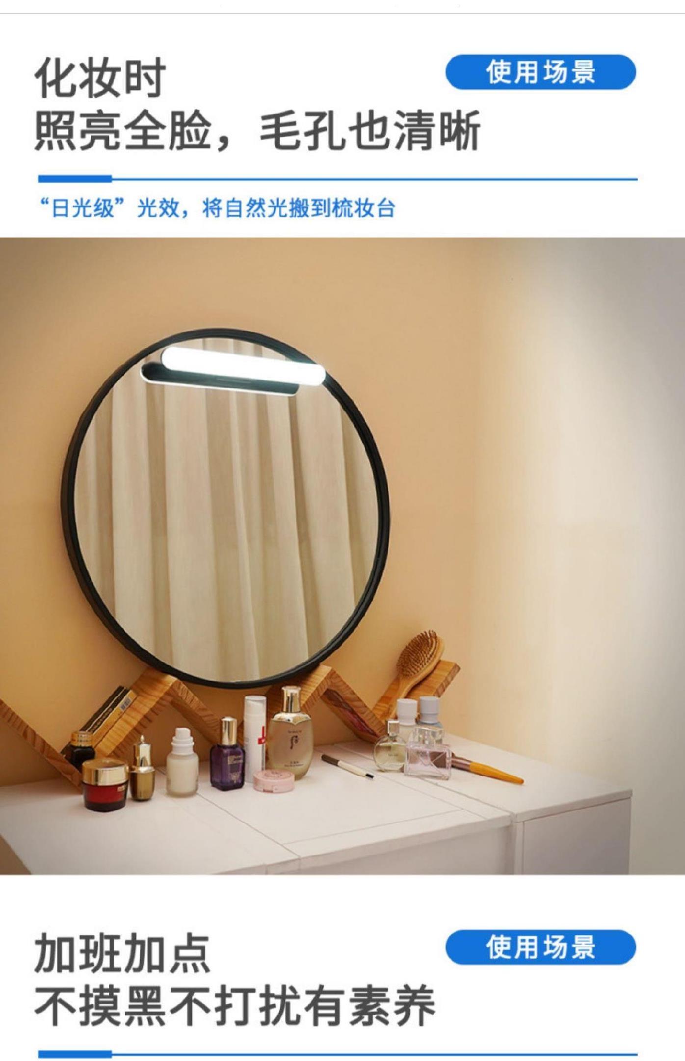 浴室虹洗脸盆免灯具无线朗前灯梳妆简约镜布线led台灯现代卫生间