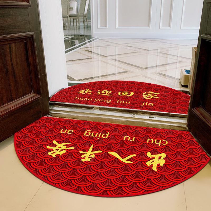 半圆形红色地垫门垫大门入户门口蹭脚垫家用中式进门门垫地毯定制