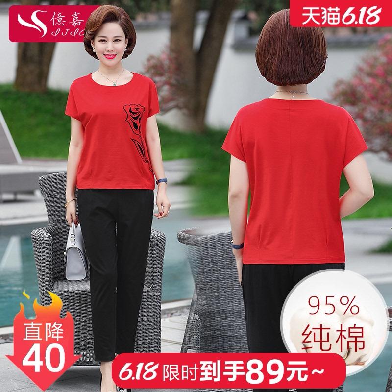 妈妈夏装套装红色短袖时尚中老年休闲两件套洋气中年妇女纯棉T恤
