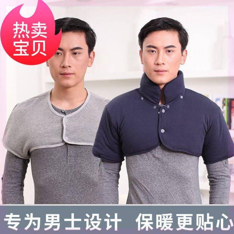 Shoulder neck vest mens silk cotton girls cotton vest portable fashion oversize pajamas for the elderly adults.