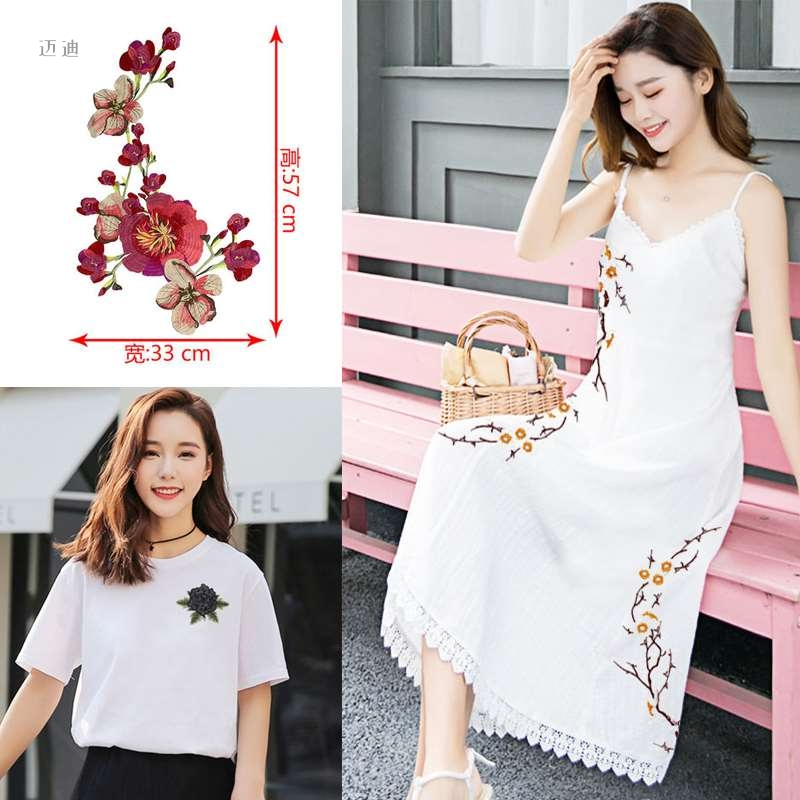A hole on the design, paste your own decorations, embroider fashion printed clothes patches, cross stitch hot stamping clothes