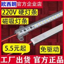 !衣柜暖V白 白3年220柜t台灯带磁吸其它展柜超薄硬灯条酒柜长条