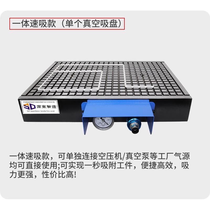强磁*磁盘永磁吸盘平台电磁铁加工中心精全自动数控电脑锣。