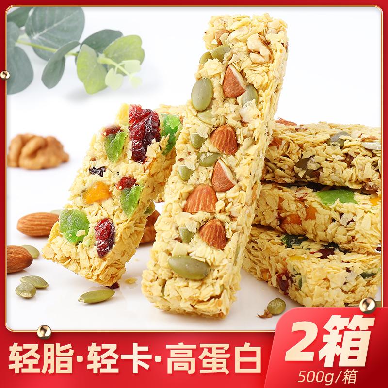 代餐能量蛋白棒低压缩燕麦饼干卡饱腹解馋解饿零食无糖0低热量脂