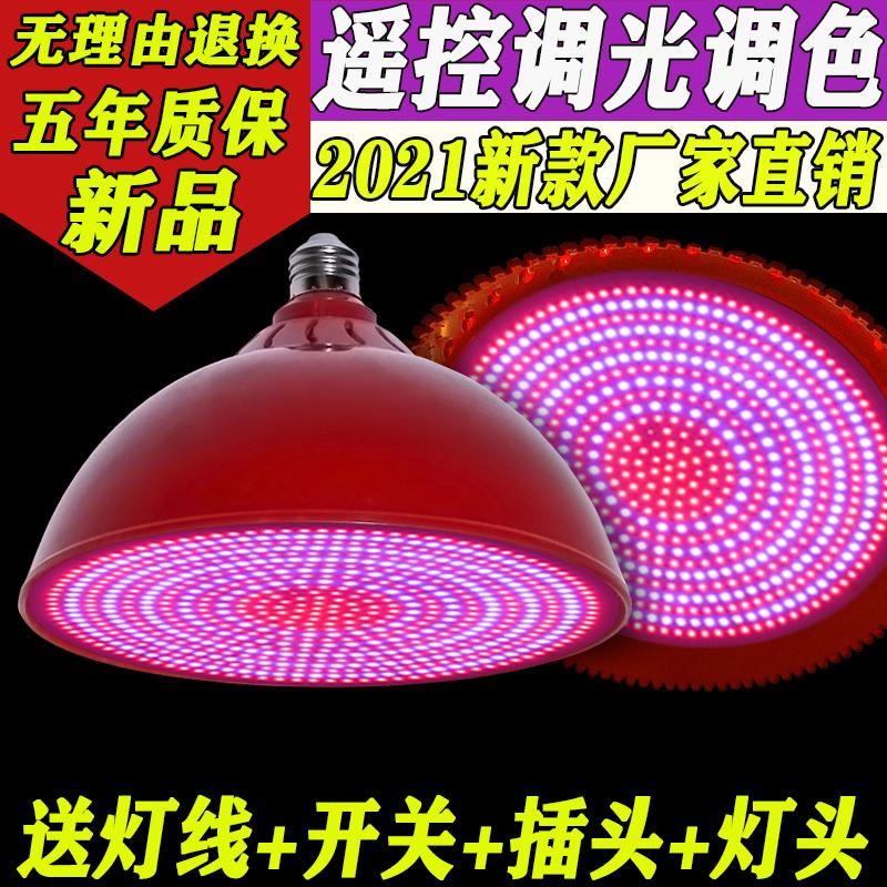 タオバオ仕入れ代行-ibuy99 LED灯 led生鲜灯猪肉灯卤肉灯熟食店专用灯超亮蔬菜水果海鲜超市灯照明