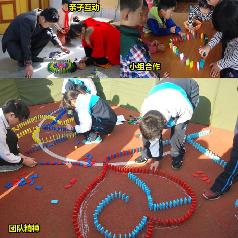 早教多米诺骨牌构建区材料积木儿童力玩具中班大班彩色木块。