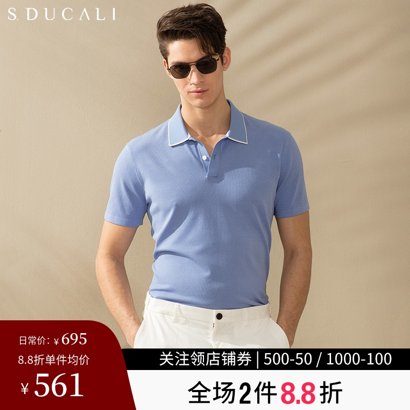 S. Ducali / Ducali spring and summer business travel casual T-shirt business short sleeve solid Tibetan polo shirt men