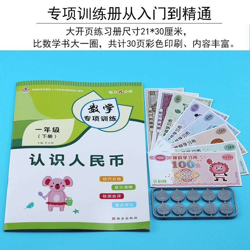 Китайские деньги Артикул 641649595995