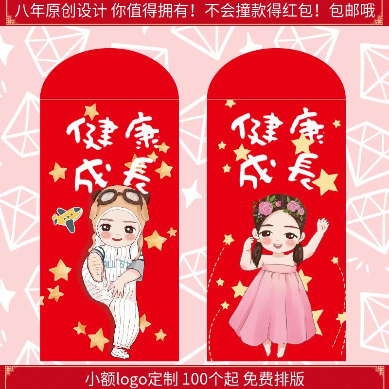 Конверты для Китайского нового года Артикул 642966696545