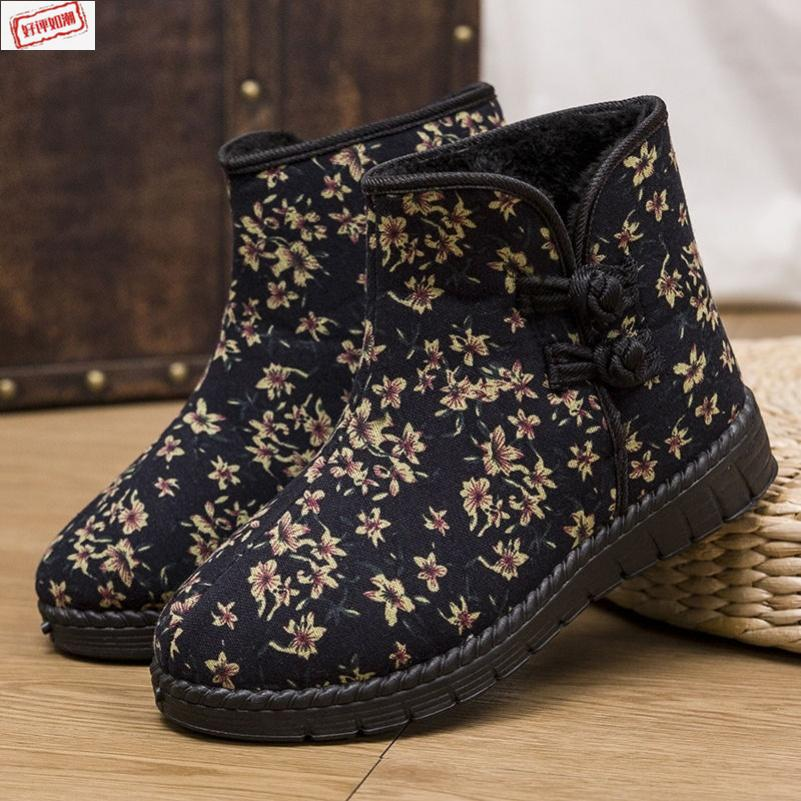 High top shoes pattern traditional girls cloth shoes retro Chinese national style high tube middle top winter adult Chinese style