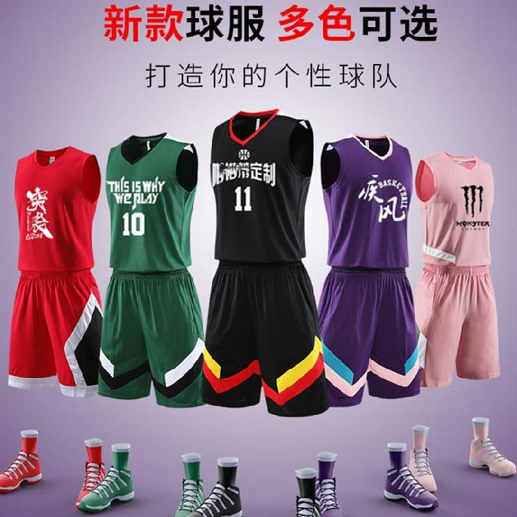Fan version five Leggings complete set of ball pants basketball clothes customized mens team basketball printing mens customized mens 24