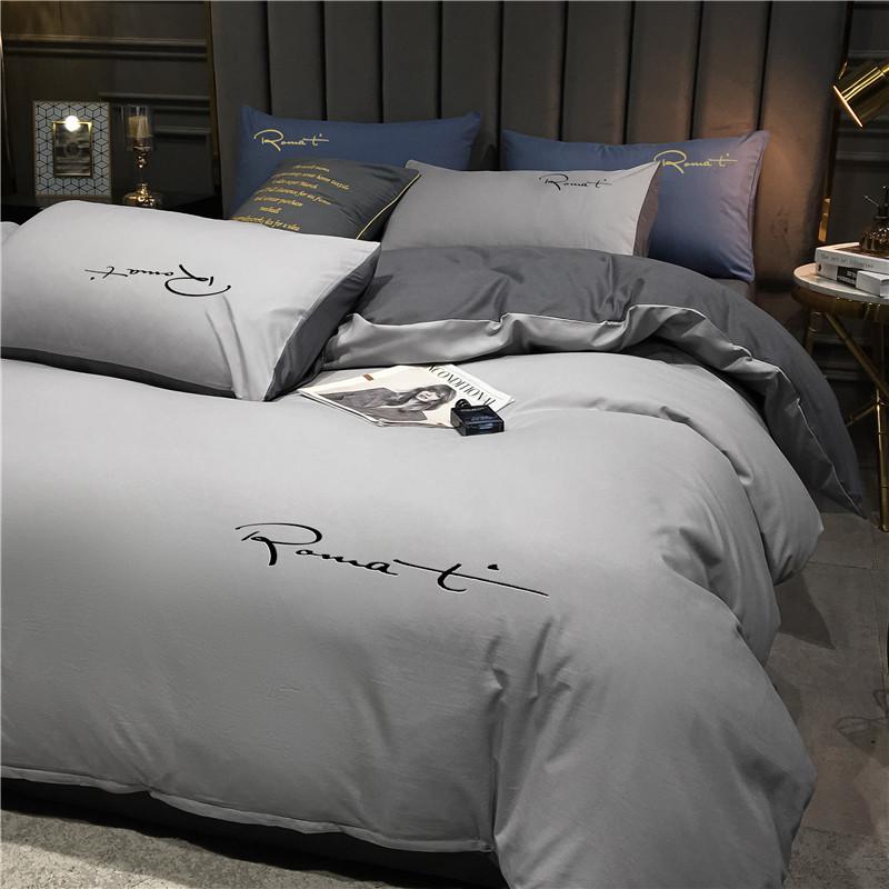 高端轻奢水洗棉四件套夏季ins北欧风床上用品宿舍三件套被套床单