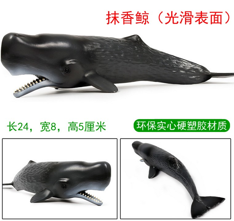 Toy King squid hunting simulation model King sour squid giant gun squid sperm whale doll