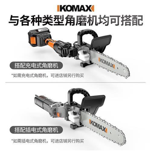 角磨机改装电链锯磨光机改电锯家用H木工多功能小型迷你木锯
