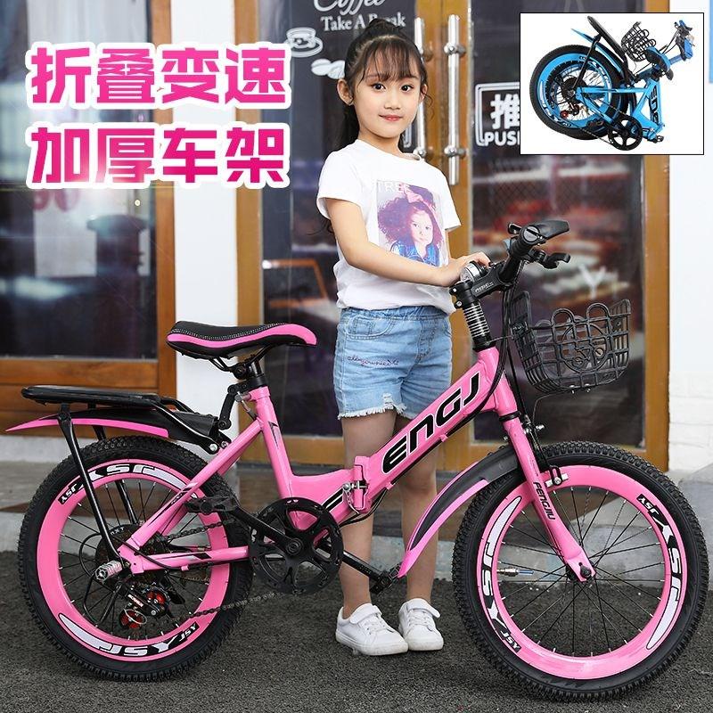 26寸越野山地自行车变速沙滩27速折叠40粗宽大轮胎儿童男女单车。