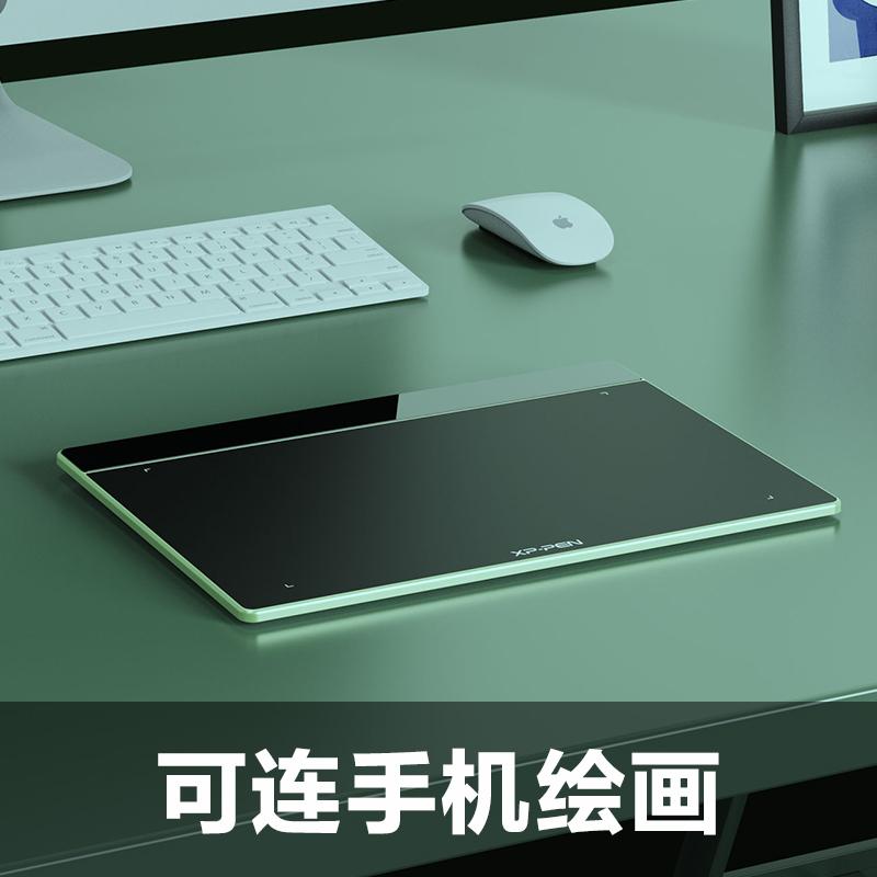 Электронные устройства с письменным вводом символов Артикул 654074472885