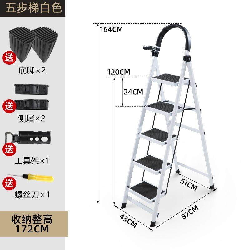 双侧家用字梯子梯内阁人梯折叠楼梯步工程加厚五四步2米铝合金室