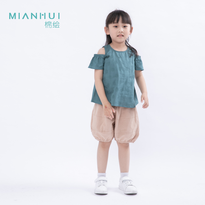 Mianhui cotton painting 2021 spring and summer new girl fashion slim and versatile casual loose thin woven shorts