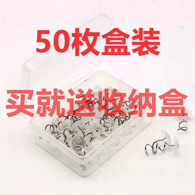 Sofa cushion invisible crib dog urine pad holder bed curtain mosquito net adjustment bedroom stainless steel winter nail