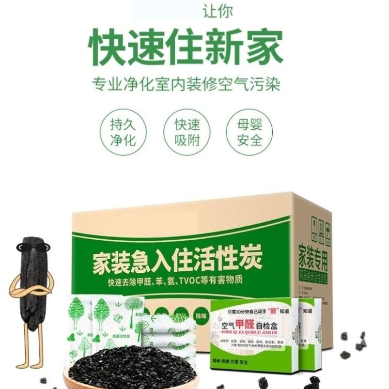 Активированный уголь Артикул 639484596225