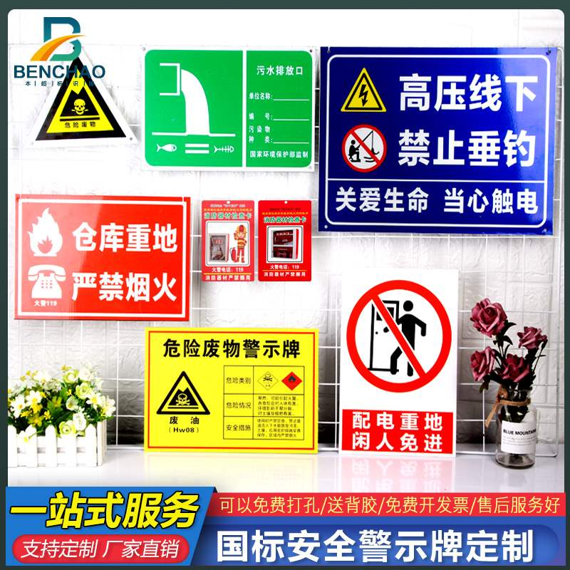 If counterfeit money is found, the warning board will be used by our store online with the police. It will be confiscated directly and reported to the police immediately