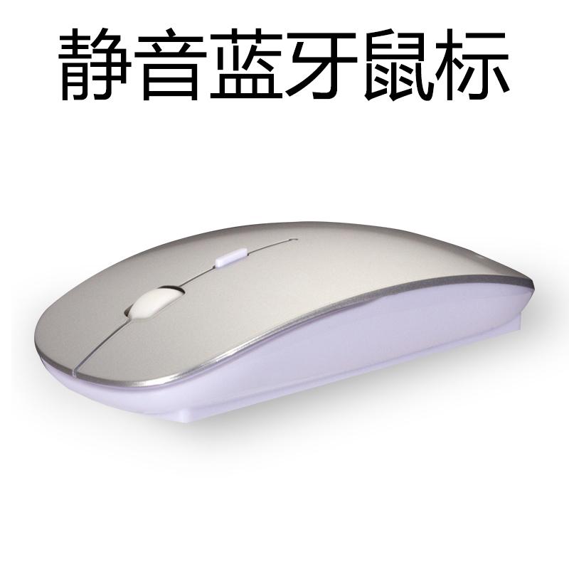 适用华硕笔记本蓝牙鼠标灵耀超极本电脑无线鼠标办公充电静音配。