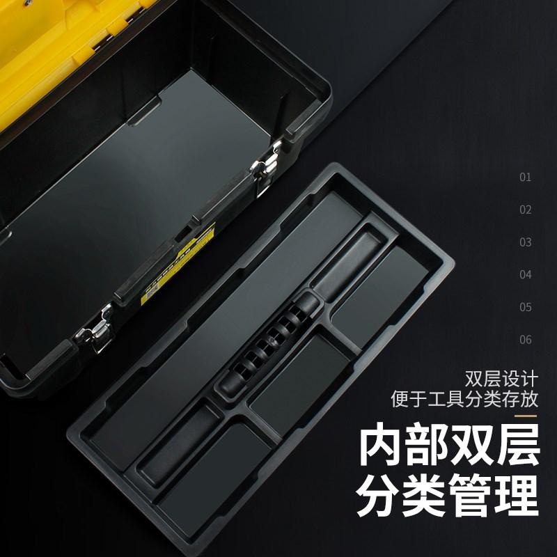 盒装备收纳钓鱼箱配件手提式盒工具箱五金大容量箱整理收纳工具