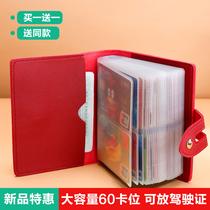 卡包大容量多卡位多功能卡包女卡包男式证件夹卡套名片夹钱包卡夹