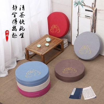 Подушки для медитации Артикул 638573797268