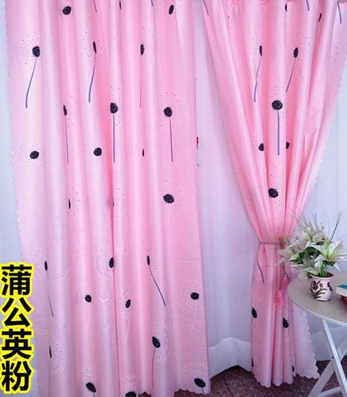 纱帘出租屋下铺创意墙钩布料成品窗帘处理清仓样品瑕疵特价冬季安