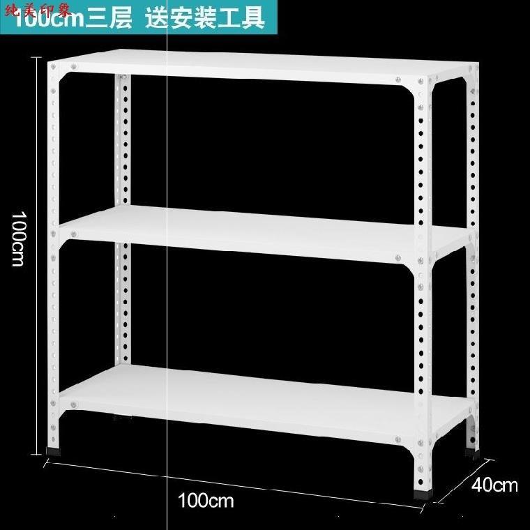 He family shelf multi-layer medium-sized simple storage shelf storage shelf basement display commercial supermarket shelf load-bearing.