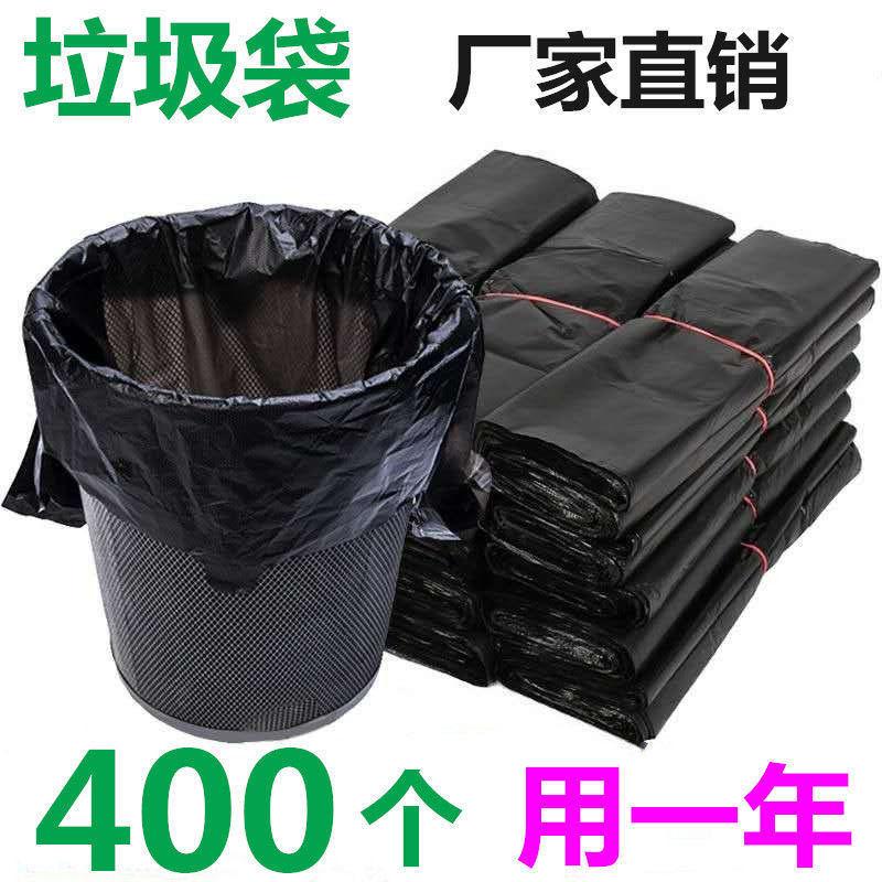 家用厨房酒店办公黑色手提式垃圾袋