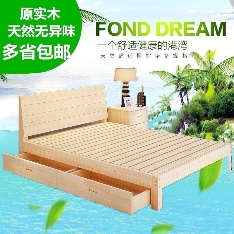 拼接加厚美式床纯木床全实木床小户型成人男孩男童新中式韩式老。