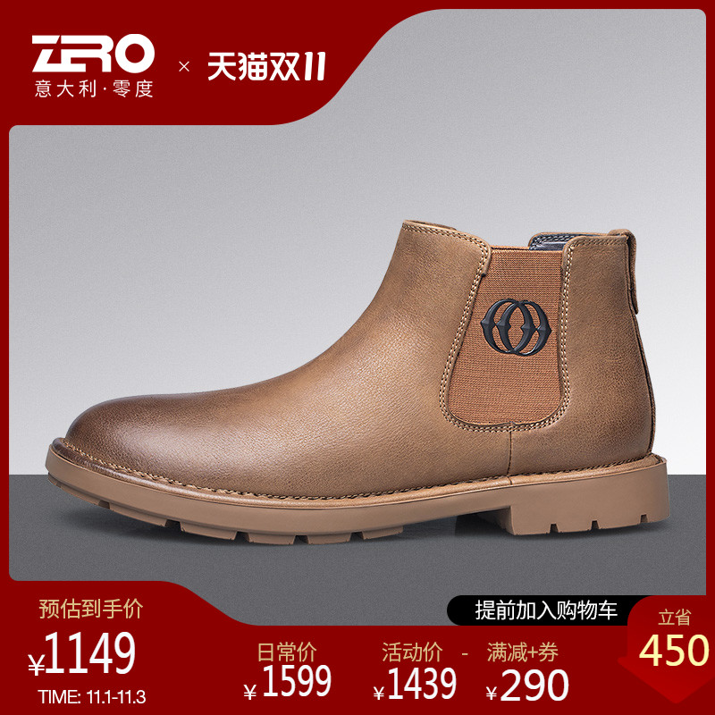 Zero Zero mens boots leather high top leather boots 2021 winter new mens shoes fashion overshoot non slip Martin boots