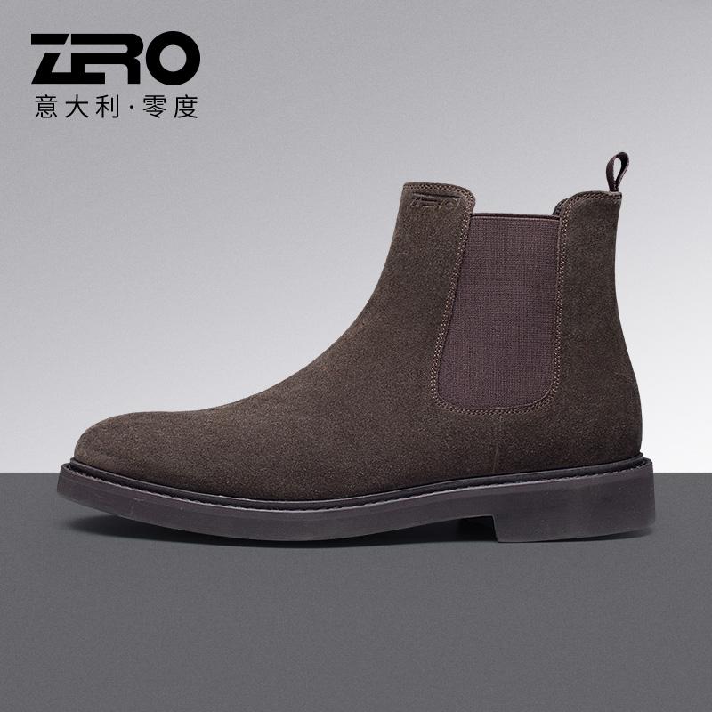 Zero零度男鞋切尔西靴男2021秋冬季新款反绒皮百搭英伦风高帮靴潮
