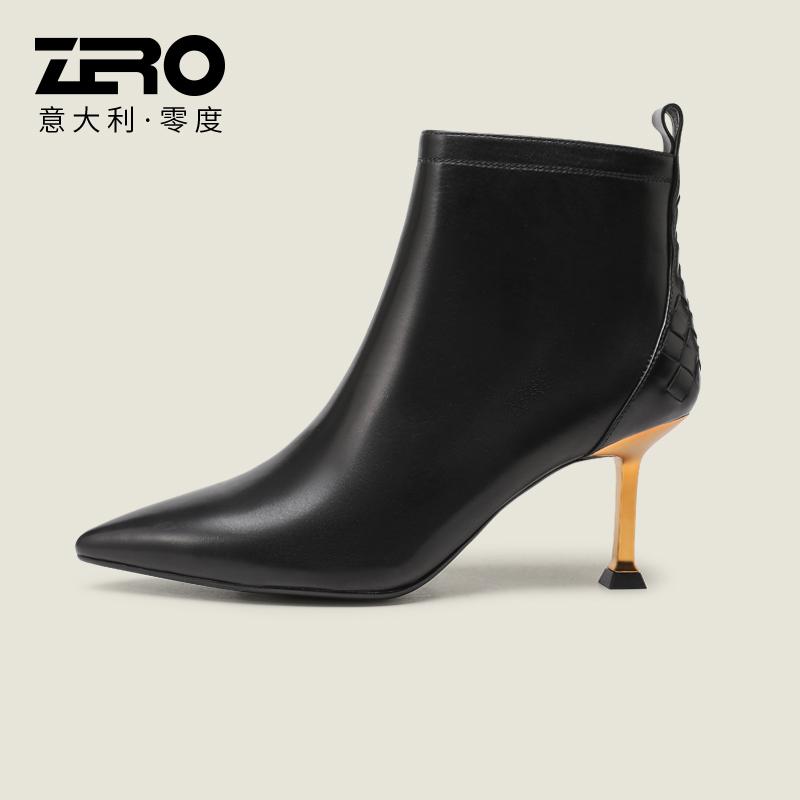 Zero零度女鞋2021秋季新款女士真皮小细跟短筒皮靴时尚潮流高跟靴