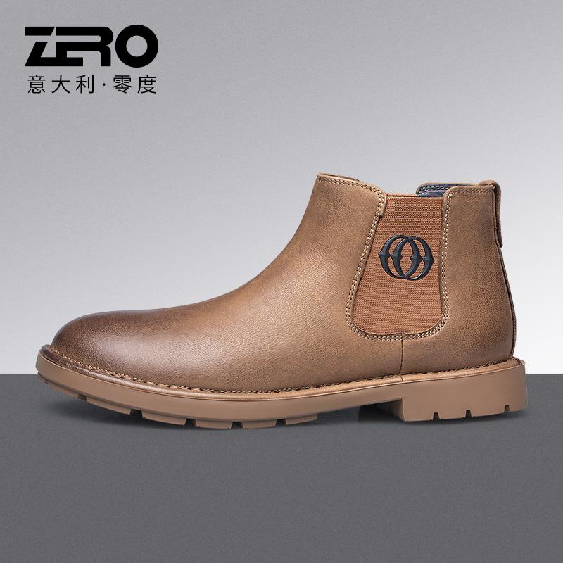 Zero零度男靴真皮高帮皮靴2021冬季新款男鞋时尚套脚防滑马丁靴子