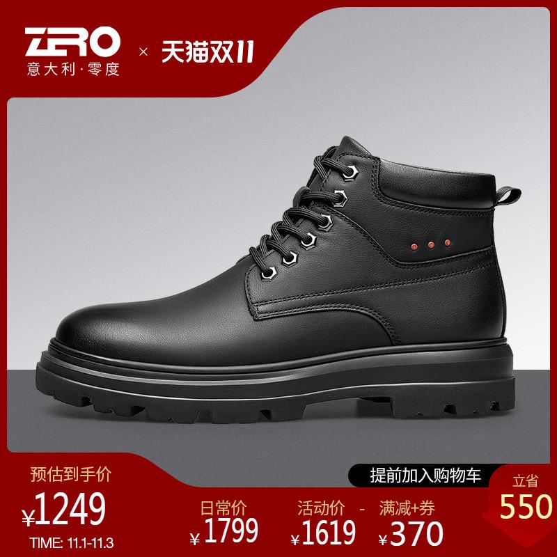Zero零度男鞋马丁靴工装靴2021秋冬新品男高帮时尚磨砂皮户外休闲