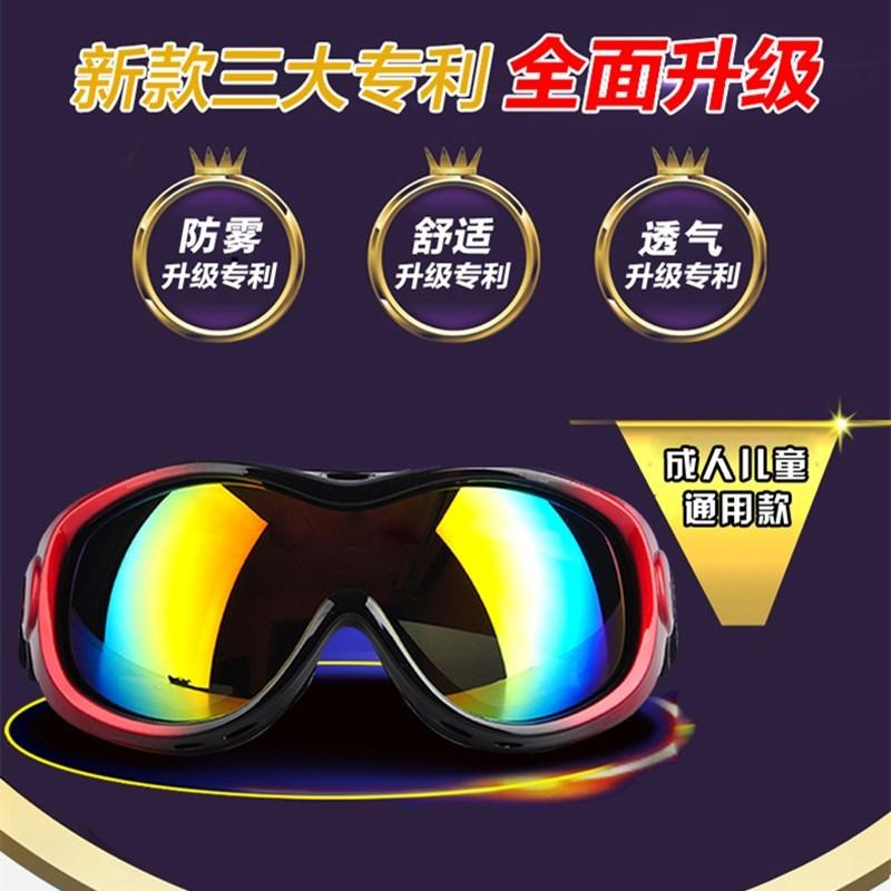 镜片眼镜户外男成人近视防雾滑雪装备大女滑雪双层滑雪护目镜镜雪