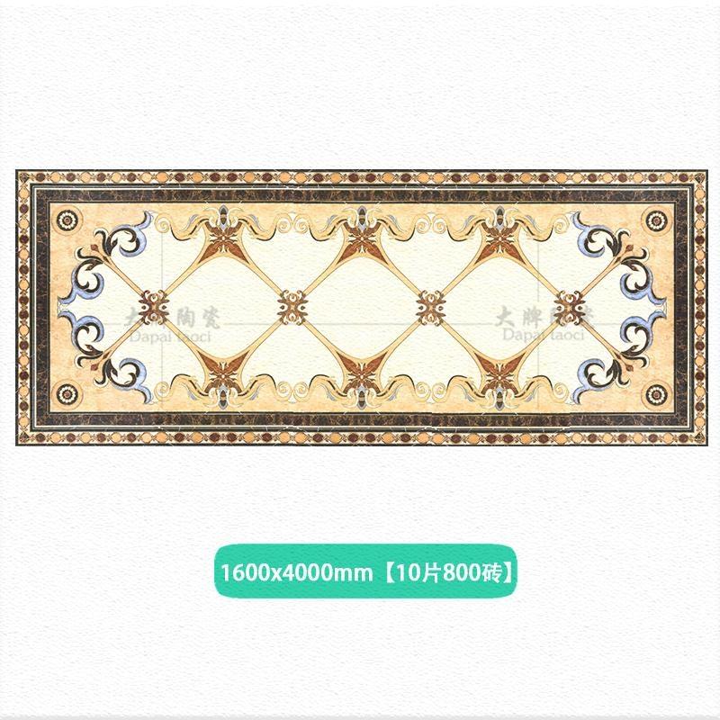 Полированный керамогранит Артикул 640105540225