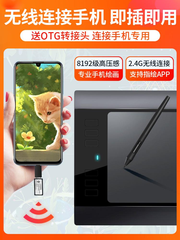Электронные устройства с письменным вводом символов Артикул 643102724673