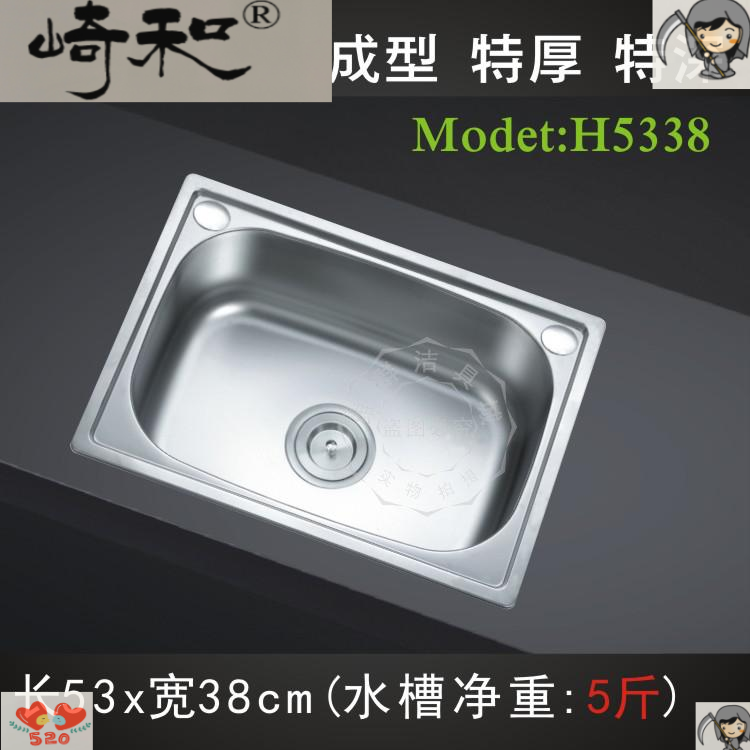 Chao304 single sink kitchen type white steel hand washing sink household embedded tap thickened vegetable basin stainless steel water
