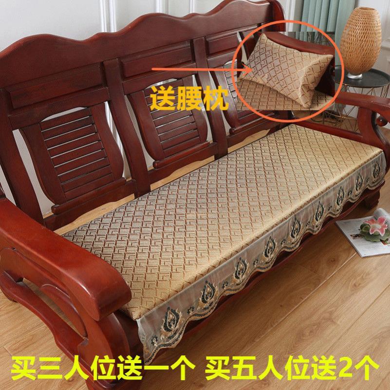 中國代購 中國批發-ibuy99 垫子 红木沙发垫子四季通用四季通用沙发垫麻将凉席竹垫子防滑三人加厚
