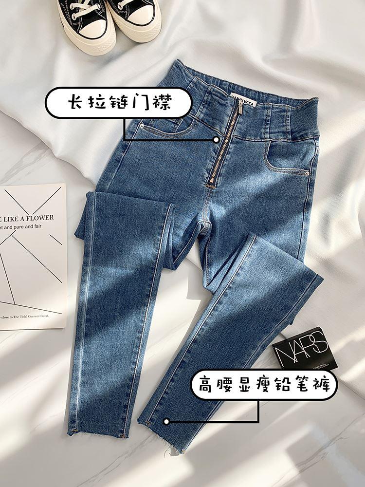 2021 spring juxianshou crazy recommendation! Medium high waist front zipper small leg jeans womens cropped pencil pants