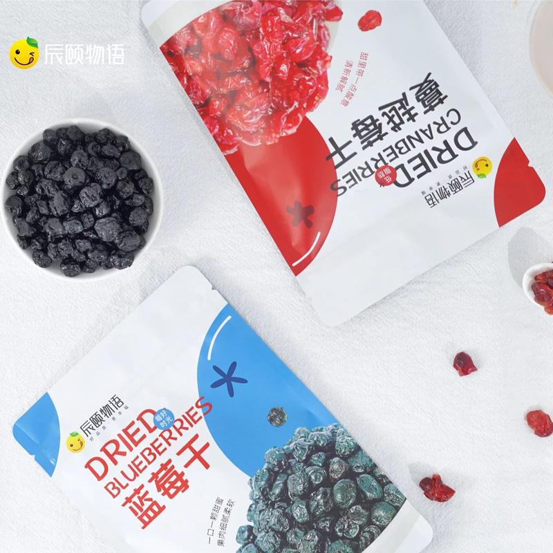 辰颐物语氧气双莓组合水果干果脯蓝莓干蔓越莓干各两袋包邮招代理